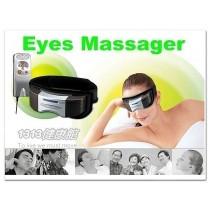 【1313健康館】眼部按摩器【加贈計步器】POWER EYES新型二代舒眼立康KN-800A(比OSIM好用)