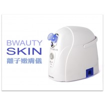 【1313健康館】桌上型游離子蒸氣美膚機CFS-002 蒸臉器/嫩膚儀