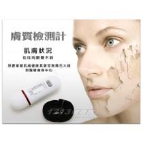 【1313健康館】膚質檢測儀SK-03/水份計 隨時掌握皮膚狀況,讓皮膚隨時保持在水嫩狀態!