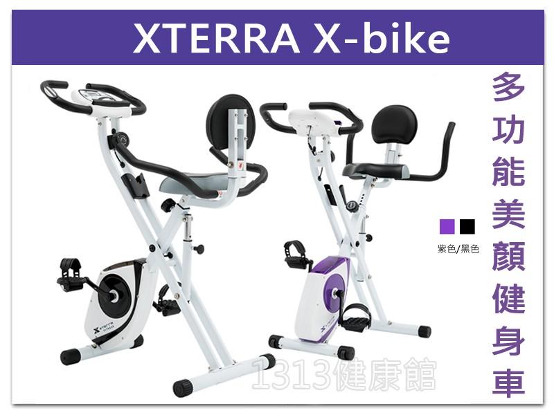 【1313健康館】XTERRA 多功能美顏健身車 輕鬆打造S曲線(紫色/黑色)室內健身車/完全折收