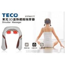 TECO東元XYFNH177 3D溫熱肩頸揉捏按摩器【1313健康館】