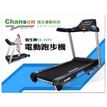 【1313健康館】Chanson強生 CS-8890 豪華型電動跑步機 / 結合Google地圖跑步更有趣 !