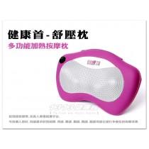 【1313健康館】健康首舒壓枕按摩墊 如小型按摩椅 電視購物熱銷【力道夠 品質佳 超好用】