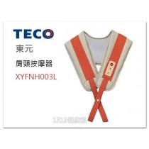 【1313健康館】TECO東元 肩頸按摩器 XYFNH003L舒壓按摩拍打/捶打