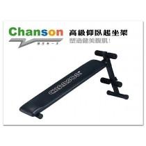 【1313健康館】Chanson 強生CS-8036 高級仰臥起坐架