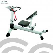 【1313健康館】【Chanson強生】CS-600 多功能伸展機/伸展機 免運費~專人運送到府組裝