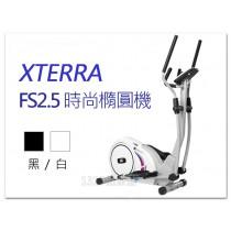 XTERRA 時尚橢圓機 FS2.5 (黑/白)【1313健康館】交叉訓練機/滑步機 專人到府安裝