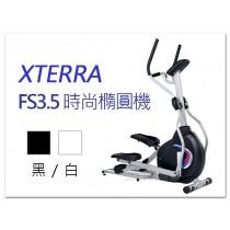 【1313健康館】XTERRA 時尚橢圓機 FS3.5(進階款) (黑/白) 交叉訓練機/滑步機 專人到府安裝