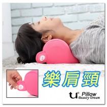 【1313健康館】樂肩頸 KN-06 可調式氣壓枕 /人體工學 /紓壓頸枕 低頭族 電腦族 放鬆肩頸神器 ! 肩頸痠痛掰掰~