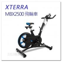 XTERRA MBX2500 飛輪競賽車 飛輪車 / 腳踏車 / 健身車 (岱宇國際)【1313健康館】