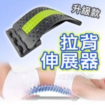 【1313健康館】升級款 矽膠防滑版!針灸+磁石款2合1背部伸展器 拉背器 頸椎伸展 腰椎伸展器 腰痠拉筋板