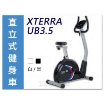 【1313健康館】XTERRA UB3.5 直立式健身車 (黑/白)室內健身車/時尚輕運動/