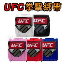 UFC拳擊專用手綁帶/拳擊繃帶/拳擊綁帶/搏擊/拳擊/格鬥系列/MMA/散打/健身/綜合格鬥纏手帶【1313健康館】