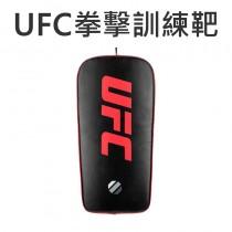 UFC泰拳/格鬥踢技訓練靶/腳靶/MMA/拳擊/搏擊/格鬥/泰拳/訓練靶/練習踢靶【1313健康館】(另有UFC拳擊繃帶、沙包、拳套)