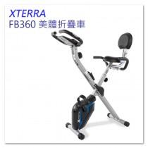 XTERRA FB360 健身車/美體折疊車/腳踏車 (岱宇國際) 【1313健康館】