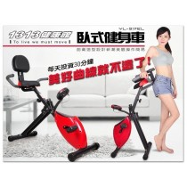 【1313健康館】臥式健身車 / 腳踏車YL-917EL (機體設計超舒適.超好踩.體積輕巧)